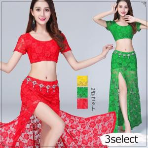 ベリーダンス 衣装 2点セット ヒップスカーフなし 新作 レディース ダンス 短袖 ロングスカート メール便送料無料|gsgs-shopping