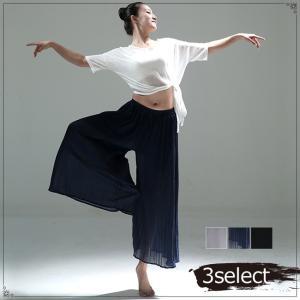 ダンス ズボンだけ レッスン着 新作 レディース 無地 練習着 メール便送料無料|gsgs-shopping
