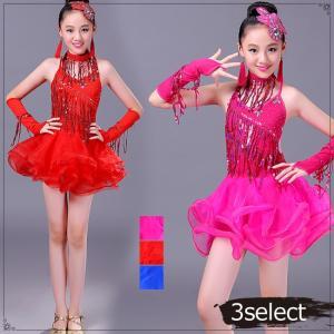 ラテンダンス衣装 ワンピース 連体ダンス服 5点セット おしゃれ 女の子 メール便送料無料|gsgs-shopping