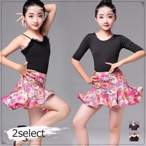 ラテンダンス衣装 花柄 スカート おしゃれ 女の子 ワンピース メール便送料無料|gsgs-shopping