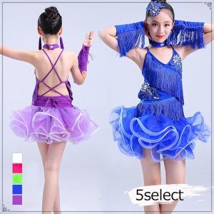 ラテンダンス衣装 5点セット 連体ダンス服 おしゃれ 女の子 ワンピース メール便送料無料|gsgs-shopping