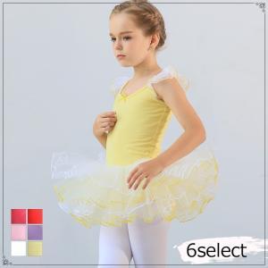 バレエレオタード 子供 股下スナップ 可愛い 連体ダンス服 短袖 練習着 メール便送料無料|gsgs-shopping