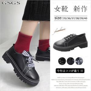 レースアップシューズ とんがりトウ  レディース ブーツ 靴 特別な靴紐|gsgs-shopping