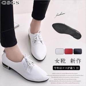 レースアップシューズ とんがりトウ  レディース ブーツ 靴 疲れない ローヒール ぺたんこ靴|gsgs-shopping