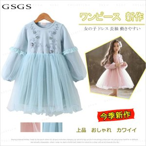 細かいところまでお嬢様気分の漂うドレス。   女の子のプリンセスになりたい憧れを満たす。   結婚式...
