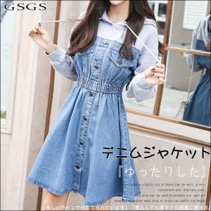韓国ファッション ワンピース レディース パーカー デニム スカート ドレス ワンピース|gsgs-shopping