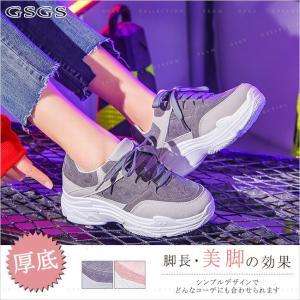 韓国ファッション スニーカー/シューズ レディース 厚底スニーカー お洒落 厚底 おすすめ! gsgs-shopping