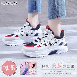韓国ファッション シューズ  レディースファッション厚底スニーカー 靴 軽量 通気性 gsgs-shopping