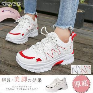 韓国大人気スニーカー シューズ レディース 厚底スニーカー 歩きやすい gsgs-shopping