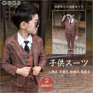 子供スーツ 男の子 子供服 フォーマル キッズ 入園式 卒業式 結婚式 発表会 4点セット/6点セット チェック柄|gsgs-shopping