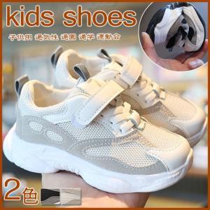 スニーカー キッズファッション 子供 通学 通園 カジュアルシューズ スポーツシューズ 人気スニーカー|gsgs-shopping