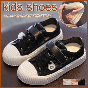 スニーカー キッズファッション 女の子 子供 通学 通園 カジュアルシューズ スポーツシューズ 超可愛い|gsgs-shopping