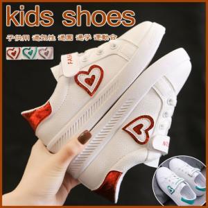 スニーカー シューズ 子供 女の子 男女兼用 運動靴 カジュアルシューズ スポーツシューズ 歩きやすい|gsgs-shopping