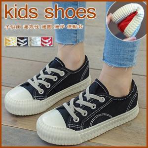 スニーカー シューズ 子供 男女兼用 運動靴 カジュアルシューズ スポーツシューズ 歩きやすい|gsgs-shopping