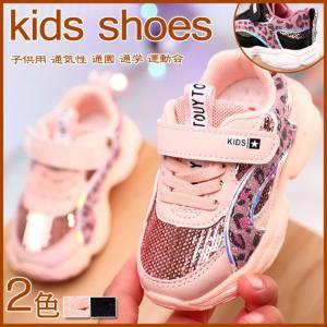 スニーカー 子供 女の子スポーツシューズ 通学 通園 おカジュアルシューズ おしゃれ|gsgs-shopping