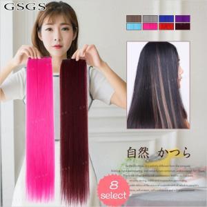 ウイッグ カラーエクス テかつら エクステ ワンタッチ つけ毛 ポイントウィッグ ストレート|gsgs-shopping