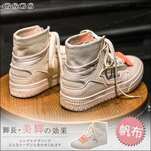 レディース シューズ 靴 スニーカー ハイカット 面ファスナー マジックテープ 帆布 スタッズ 女度 ファッション 可愛い gsgs-shopping