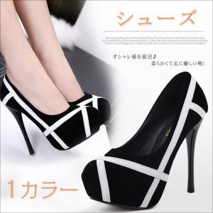 超ハイヒール ピンヒール 韓国風 プレーン 女性靴 レディース パンプス ラウンドトゥ キャバ嬢 セクシー ストライプ パーティー 大人 gsgs-shopping