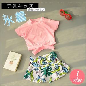 水着 子供 女の子 キッズ 上下セット かわいい 2点セット 新作 海 花柄 体型カバー メール便送料無料|gsgs-shopping