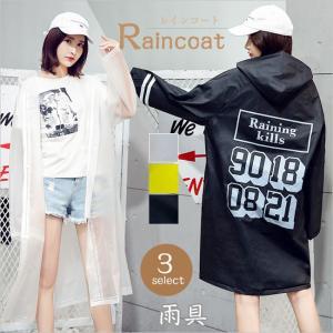レインウェイア 雨具 韓国風 レインコート 今季新作 レディース ファッション|gsgs-shopping