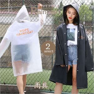 レインコート 雨具 今季新作  韓国風 レディース ファッション 無地 雨具 スポーツ風 gsgs-shopping