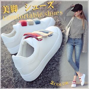 スニーカー シューズ 靴 マジックテープ レディースファッション フラット カジュアル 韓国風ファッション 合皮 面ファスナー gsgs-shopping