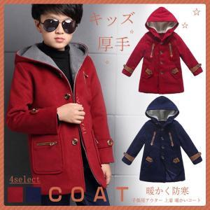 コート キッズファッション 子供服 男の子 冬服 メルトン 帽子付き アウトドアルック ストリート系 格好いい 小学生 裏起毛 あったか|gsgs-shopping