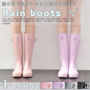 レインシューズ 可愛い系 無地 レインブーツ 長靴 ロング丈 雨具カジュアル 韓国風 ファッション ファッション 人気 今季新作 レディース 人気|gsgs-shopping