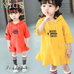 ワンピース キッズファッション 子供服 女の子 半袖 綿 可愛い 韓国風 着心地抜群 肌に優しい スポーツ観戦 春 夏 幼稚園児|gsgs-shopping