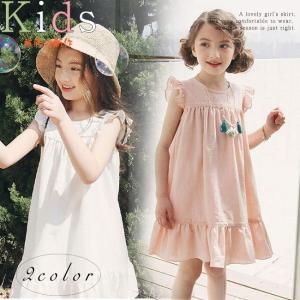 ワンピース キッズファッション 子供服 女の子 半袖 綿 肌に優しい 涼しい 夏 爽やか フリル 無地 シンプル|gsgs-shopping