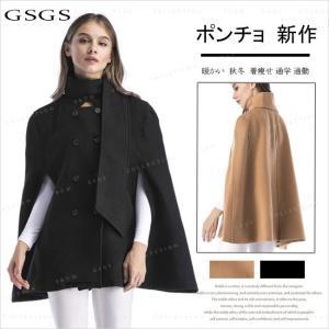 ポンチョ レディース マントコート 体型カバー ダブルボタン 大きいサイズ 着痩せ 秋冬|gsgs-shopping