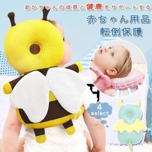 ベビーヘッドガード 赤ちゃん 転倒 頭 転ぶ リュック 転倒防止 メッシュ 保護 背負ってクッション ベビー セーフティー 送料無料|gsgs-shopping
