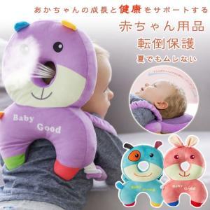 よちよちリュック 転倒防止 赤ちゃん 頭 クッション ヘッドガード 出産祝い 赤ちゃん用品 グッズ 安全 かわいい 保護|gsgs-shopping