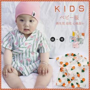ロンパース 半袖 ベビー服 カバーオール 男の子 女の子 果物 夏 かわいい ベビー用品 つなぎ|gsgs-shopping