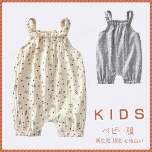 ロンパース ベビー服 2点セット 男の子 女の子 袖なし カバーオール 夏用 赤ちゃん 新生児 プレゼント百日祝い 外出着|gsgs-shopping