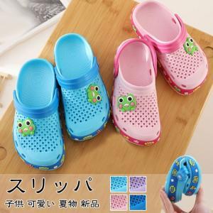 サンダル キッズ ビーチサンダル 子供靴 シューズ 子ども 夏 アウトドア 散歩 蛙 スリッパサンダル フラット|gsgs-shopping