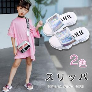サンダル スリッパ 女の子 ビーチサンダル ミュール フラット 靴 海 アウトドア 遊び 疲れない 夏新品|gsgs-shopping