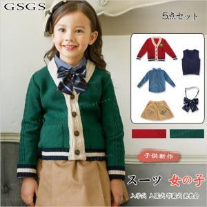 子供服 女の子 4点セット 卒服 ォーマル ジャケット スカート ブラウス 蝶ネクタイ 入学式  入園式 卒園式 発表会|gsgs-shopping