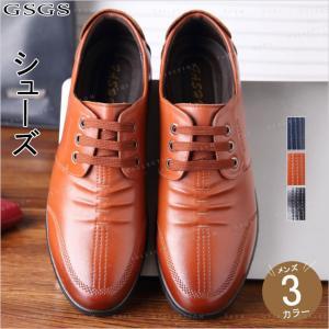 シークレットシューズ メンズ 紳士靴 ビジネスシューズ PU革靴 本革並み 身長up 紳士靴 通勤 結婚式 通気性|gsgs-shopping