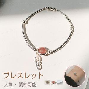 ブレスレット レディース アクセサリー 腕輪 天然石 女子力UP きらきら 誕生日 ギフト|gsgs-shopping