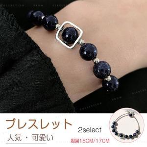 ブレスレット レディース アクセサリー 腕輪 月 星 可愛い プレゼント バングル ファッション|gsgs-shopping
