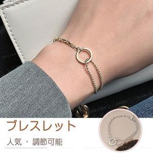 ブレスレット 女性 アクセサリー バングル 腕輪 シンプル プレゼント 人気|gsgs-shopping