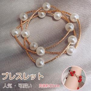 ブレスレット レディース ブレス アクセサリー ネックレス 多重巻き 小物 ファッション 贈り物|gsgs-shopping
