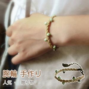 ブレスレット アクセサリー 腕輪 陶磁器 編み込み カップル アンティーク風 プレゼント 贈り物|gsgs-shopping