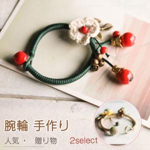 腕輪 ブレスレット アクセサリー バングル 陶磁器 手作り 編み込み 花 アンティーク風 プレゼント 贈り物|gsgs-shopping