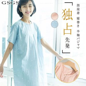 パジャマ レディース 夏 ランジェリー ルームウェア 部屋着 寝巻き 半袖 可愛い 女性 新作|gsgs-shopping