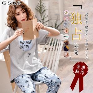 パジャマ レディース 夏 上下セット ルームウェア 部屋着 寝巻き 半袖 可愛い 女性 新作|gsgs-shopping