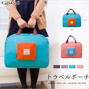 トラベルポーチ 収納ポーチ 衣類収納 小物収納 旅行バッグ 出張 海外旅行 便利 整理用 gsgs-shopping