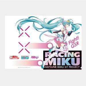 レーシングミク 2021Ver. クリアファイル Vol.2 キービジュアル 初音ミク GTプロジェ...