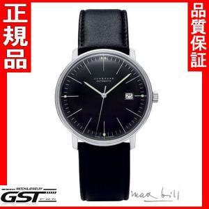 ユンハンスJUNGHANS腕時計メンズ男性用「マックス・ビル」027 4701 00|gst